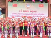 Provincias vietnamita y china fortalecen intercambio juvenil
