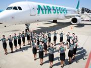 Aerolínea de bajo costo sudcoreana abrirá vuelos a Vietnam