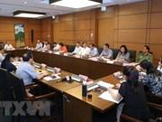 Parlamento de Vietnam continúa su quinto período de sesiones