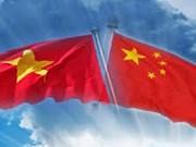 Celebran en Vietnam competencia de idioma china para estudiantes