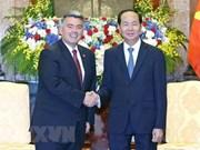 Presidente de Vietnam respalda nexos parlamentarios con Estados Unidos