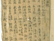 Antiguo registro diplomático de Vietnam declarado Patrimonio Documental Mundial