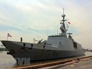 Buques de Marina francesa realizan visita de amistad a Ciudad Ho Chi Minh