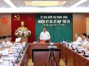 Partido Comunista pide aplicar sanciones por violaciones en negocio entre Mobifone y AVG