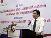 Vietnam y Estados Unidos cooperan para mejorar efectividad de ejecución de casos civiles