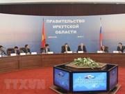 Localidades de Vietnam y Rusia buscan incrementar lazos cooperativos