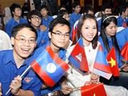 Jóvenes de Vietnam y Laos estrechan cooperación