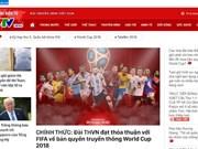 Amantes vietnamitas de fútbol disfrutarán Copa Mundial por televisión, internet y teléfonos móviles