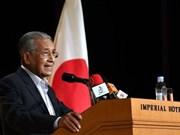Japón apoya a Malasia en la reactivación de la política hacia el Oriente