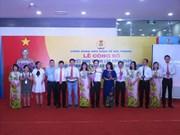 LG Display Vietnam funda su sindicato de trabajadores