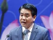 Hanoi y Fráncfort firmarán acuerdo para establecer relaciones de hermandad