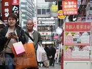 Sudcorea intercambia experiencias en desarrollo turístico con países en vía de desarrollo