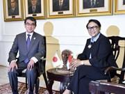 Indonesia y Japón fortalecen nexos en múltiples sectores