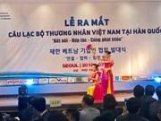 Inauguran Club de Empresarios Vietnamitas en Sudcorea
