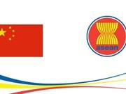 ASEAN y China conmemoran el decimoquinto aniversario de la asociación estratégica