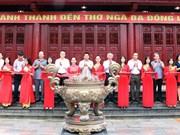 Inauguran templo dedicado a mártires en provincia vietnamita