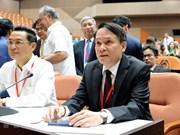 Presente Vietnam en XXIV Encuentro del Foro de Sao Paulo en Cuba