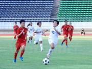 Selección de fútbol femenino de Vietnam se prepara para ASIAD 2018