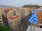 Organización sindical de Vietnam realiza visita de trabajo a Grecia