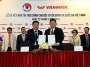 Equipo de fútbol de Vietnam recibe asistencia de patrocinador japonés