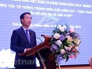 Sesiona sexto seminario teórico entre el Partido Comunista de Vietnam y su similar laosiano