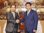Hanoi y Laos comparten experiencias en el trabajo de inspección