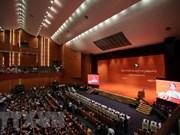 Presidente de Myanmar urge a impulsar reforma nacional