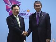 Vietnam robustece relaciones con Japón e Irán