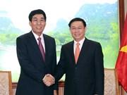 Gobierno de Vietnam respalda nexos interlocales con China, sostiene vicepremier