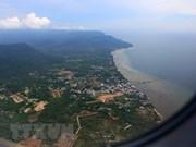 Ponen en operación centro administrativo digital en distrito isleño vietnamita
