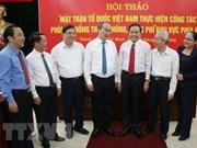 Frente de la Patria de Vietnam refuerza el combate contra la corrupción