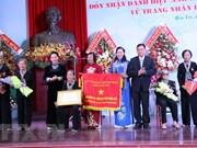 Vietnam honra al Ejército del Pelo Largo de provincia Ben Tre