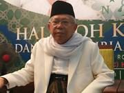 Presidente de Indonesia anuncia su compañero de fórmula para las elecciones