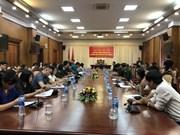 Cinco países participarán en intercambio amistoso entre zonas fronterizas en Vietnam