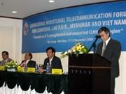Inauguran cita subregional de telecomunicaciones