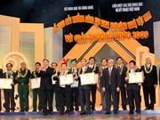Entregan premios de creación tecnológica en Vietnam