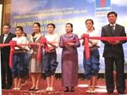 Entidad vietnamita abre oficina en Cambodia