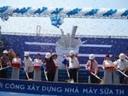 En construcción mayor planta lechera de Sudeste de Asia
