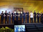 Participa Viet Nam en conferencia ministerial de comunicación