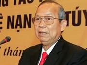 Vicepremier aborda tareas anticorrupción