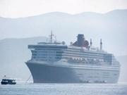 Llega a Viet Nam mayor crucero mundial