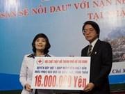 Aprecia Japón apoyo de Viet Nam