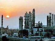 Harán mantenimiento en refinería petrolera de Dung Quat