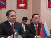 Viet Nam y Rusia intercambian experiencias legislativas