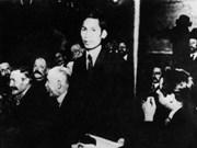 Seminario sobre obra revolucionaria de Ho Chi Minh