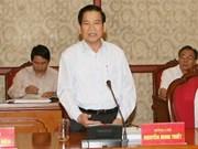 Esfuerzos vietnamitas en reforma judicial