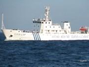 Coloquio sobre disputas en el Mar del Este