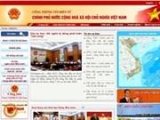 Foro del Gobierno electrónico de Viet Nam