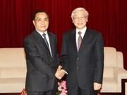 Prosigue dirigente vietnamita visita a Laos