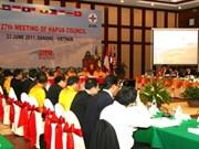 ASEAN debate la estrategia de cooperación energética